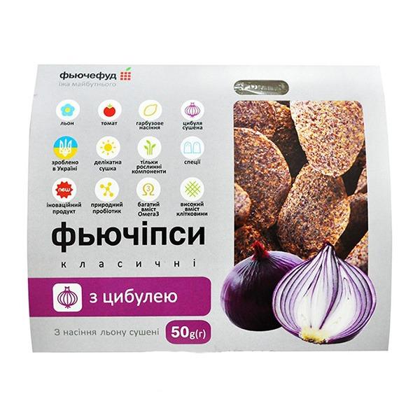 fjuchips_onion_1-700x700_0